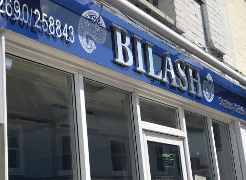 Bilash